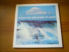 NOSTALGIC MELODIES OF JAPAN Featuring KOTO & SHAKUHACHI FRENCH LP DECCA