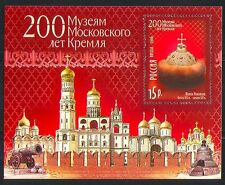 Russia 2006 Kremlin/Museum/Gold/Jewels/Art m/s (n31985)