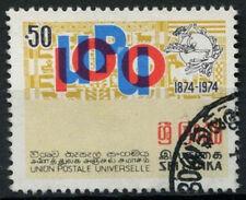Sri Lanka 1974 SG#606 Centenary Of UPU Used #A85874