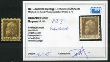 Bayern 40 Pfg. Luitpold 1911** Probedruck Michel 82 I P Befund (S10728)