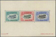 LAOS Bloc N°35** O.M.S. , 1966 WHO Souvenir Sheet MNH