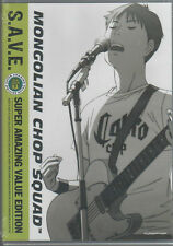 BECK: Mongolian Chop Squad The Complete Series S.A.V.E. (DVD, 2012, 4 Disc Set)