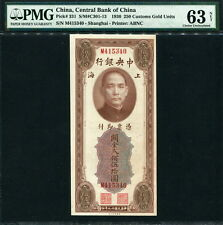 China Central Bank 1930, 250 Custom Gold Units, P331, PMG 63 NET Stain UNC