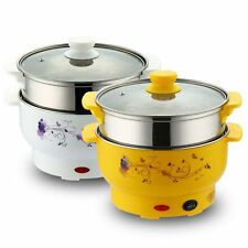 Multi-function Electric Boiler Hot Pot Cook Steam 22cm steamer