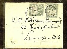 ST HELENA (P0210B) KGV 2DX2 ON 1925 UNION CASTLE ENVELOPE TO LONDON