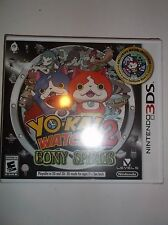 Yo-Kai Watch 2: Bony Spirits (Nintendo 3DS, 2016) BRAND NEW, Exclusive Medal