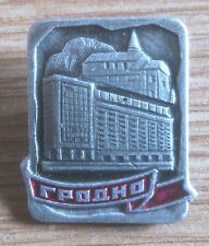 PIN BADGE, METAL & ENAMEL: BELARUS, CITY, rpoAHo