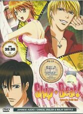 DVD Anime Skip Beat Complete Series Vol. 1-25 End - English Subtitle -