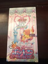 Japanese SEALED Pokemon POKEKYUN COLLECTION Booster Box Card Pack XY CP3