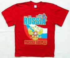 Team Russia Olympic Cotton T-Shirt RUSSIA FORWARD! size M