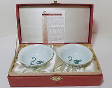 7ELEVEN 7/11 Chinese Porcelain Singing Dragon Tea Cups - Set of two with Case
