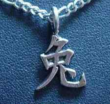 LOOK Chinese Rabbit Zodiac Sterling Silver .925 PISCES charm