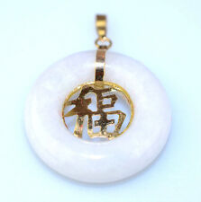 14K YELLOW GOLD JADE WHITE PENDANT WITH ASIAN SYMBOL FOR HAPPINESS IN CENTER