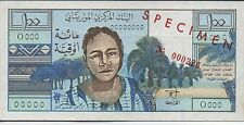 Mauritania 100 Ouguiya 19.6.1973 P 1s Specimen  Uncirculated Banknote