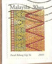 Ori mounted on envelope Songket weaving stamp 30c