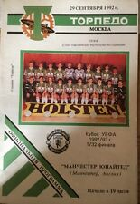 Torpedo Moscow v Manchester United (Cup Winners Cup) 1992-93
