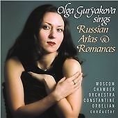 Russian Arias and Romances (Moscow Chamber Orchestra) CD NEW