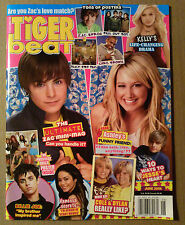 Magazine Tiger Beat ~June 2006 ~Zac Efron ~Ashley Tisdale ~Dylan & Cole Sprouse