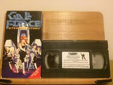 Gall Force movie 1: Eternal Story / anime on VHS
