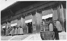 9709) CINA, CHINA, THE TEMPLE OF LAMA TO BEIJING.