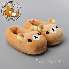 New Anime Rilakkuma Bear Plush Slippers Indoor Warm Home Unisex Shoes 1 Pair