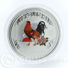 Australia 10 dollars Year of the Rooster Lunar Series I silver color 10 Oz 2005
