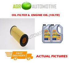 DIESEL OIL FILTER + LL 5W30 ENGINE OIL FOR BMW 525D 2.5 177 BHP 2004-07