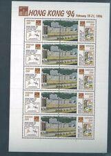 HONG KONG Souvenir Sheet #2766a MNH '94 Stamp Exposition GUYANA - E38