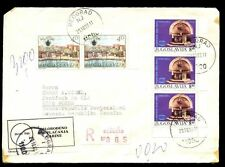 Yugoslavia 1982 Registered Cover To Germany #C7132
