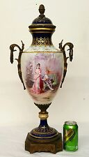 Elegant Hand-Painted 19th C. Antique French Sevres Porcelain Vase 25inches Tall