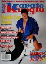 12/96 KARATE KUNG FU MICHAEL DE ALBA SAMBO HWARANG-DO KEITH VARGO   MARTIAL ARTS