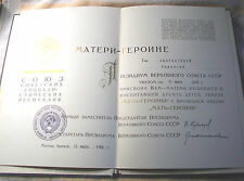 Russian Soviet Order of Motherhood Glory MOTHER HEROINE LARGE DOCUMENT hero