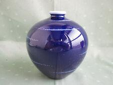 Wunderschöne ausgefallene KPM Berlin Kugel-Vase