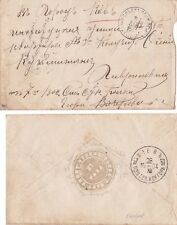 RUSSIA-Russo/Japan War 1904 Feldpost cover Siberian Rifles {See Below}