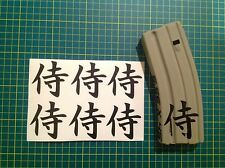 "AR  Magazine Japanese ""WARRIOR"" Samurai Sticker 6 Pack, AR 15, AK, Black!"