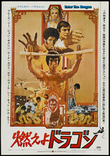 24X36Inch Art ENTER THE DRAGON Movie Poster Kung-Fu Bruce Lee P32