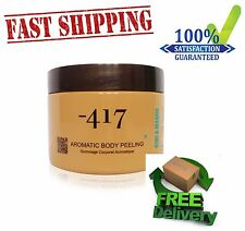 Minus 417 Dead Sea Aromatic Natural Body Peeling - Kiwi & Mango Ship from USA!