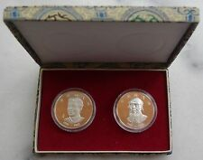 1979 Chinese painting silver set China coin by Feng Yunming China medal