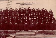 CHINE - RELIGIEUSES CHINOISE DE CHINGKING (SETCHOAN) - CARTE DATE DE 1928.