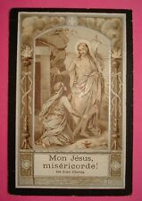 77. ANTIQUE FUNERAL HOLY CARD SILVERED 1888†1916