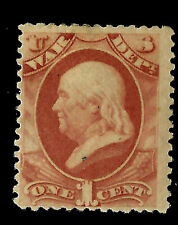 US #O83 ~1873 CBN Co. War Department Official ~ Mint-LH....8d....Free Shipping