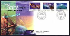 1996 Malaysia Pusat Sains National Science Centre 3v Stamps FDC (Kuala Lumpur)