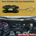 Toyota FA20 Engine Valve Cover Keychain (Black)