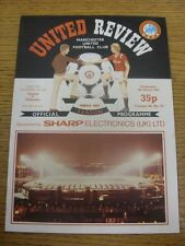 06/03/1985 Manchester United v Videoton [UEFA Cup] . Item appears to be in good