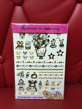 Tokidoki x Hello Kitty Buffet Metallic Temporary Tattoos (TS)