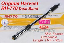 Genuine Harvest RH770 Centre Loaded Telescopic DUAL BAND Antenna SMA-Female New!