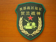 15's series China PLA Army West War Zone Armored Troop,Helan God of War Patch