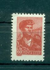 Russia - USSR 1959 - Michel n. 2231 I - Definitive