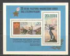 Russia 1973 Stalingrad/WWII/Battle/Statue 1v m/s n23189