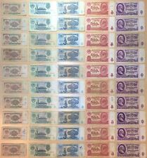 1961 RUSSIAN USSR BANKNOTES 1,3,5,10,25 ROUBLES OLD VINTAGE MONEY GROUP SET M02